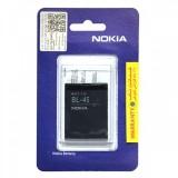 Nokia BL-4S باطری اصلی گوشی موبایل نوکیا