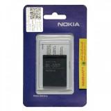 Nokia BL-5BT باطری اصلی گوشی موبایل نوکیا