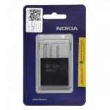 Nokia BP-5M باطری اصلی گوشی موبایل نوکیا