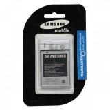 Samsung H5 باطری باتری گوشی موبایل سامسونگ