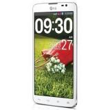 G Pro Lite Dual قیمت گوشی ال جی