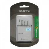 Sony Ericsson BA700 باطری گوشی سونی اریکسون