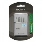 Sony Ericsson BA750 باطری باتری گوشی موبایل سونی اریکسون