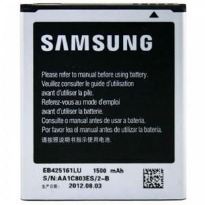 Galaxy S3 mini????????????????????