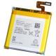 Sony XPERIA ion باطری باتری اصلی گوشی موبایل سونی