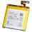 Sony Xperia Acro S باطری باتری اصلی گوشی موبایل سونی