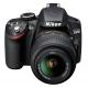 Nikon D3200 Kit 18-55 VR II دوربین دیجیتال نیکون