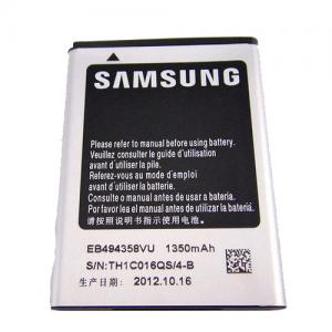S5670 باطری اصلی گوشی سامسونگ
