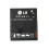 LG GD580 Lollipop باطری باتری اصلی گوشی موبایل ال جی