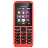 Nokia 130 Dual SIM قیمت گوشی نوکیا