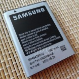 GALAXY S6500 باطری گوشی سامسونگ