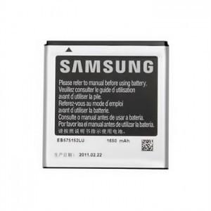Galaxy I5500 باطری گوشی سامسونگ