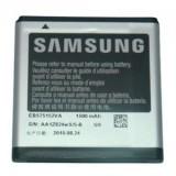 Galaxy S I9000 باطری گوشی سامسونگ