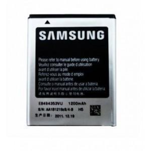 Galaxy I5510 باطری گوشی سامسونگ