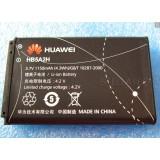 Huawei Huawei U8500 باطری گوشی هواوی