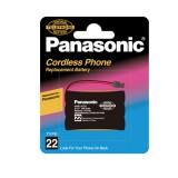 HHR-P102 باتري تلفن بي سيم پاناسونيک
