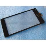 Xperia M Dual تاچ گوشی موبایل سونی