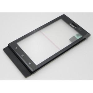 Xperia Sola تاچ گوشی موبایل سونی