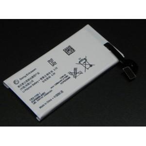 Xperia Sola باطری اصلی گوشی سونی