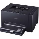 Canon i-SENSYS LBP7018C Laser Printer پرینتر کانن
