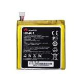 Huawei Ascend P1 باطری باتری گوشی موبایل هواوی