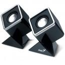 Genius SP-D120 Cubed Stereo اسپيکر جنيوس