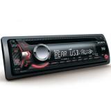 Sony CDX-G1053UR Car Audio پخش کننده خودرو سوني