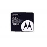 Motorola BC50 باطری گوشی موبایل موتورولا