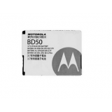 Motorola BD50 باطری گوشی موبایل موتورولا