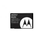 BQ50 باطری گوشی موبایل موتورولا