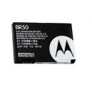 BR50 باطری گوشی موبایل موتورولا
