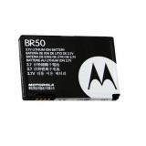 Motorola BR50 باطری گوشی موبایل موتورولا