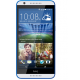 HTC Desire 820G Plus Dual SIM قیمت گوشی اچ تي سي
