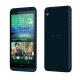 HTC Desire 816G Dual Sim قیمت گوشی اچ تي سي