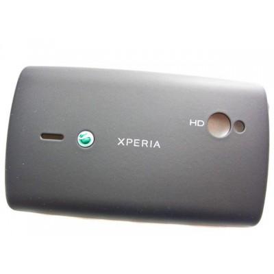 Sony Ericsson Xperia Mini Pro قاب پشت گوشی موبایل سونی اریکسون