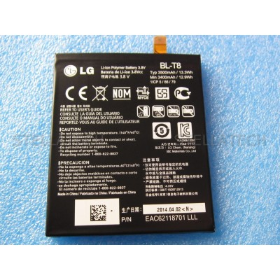 LG G Flex باطری اصلی گوشی ال جی