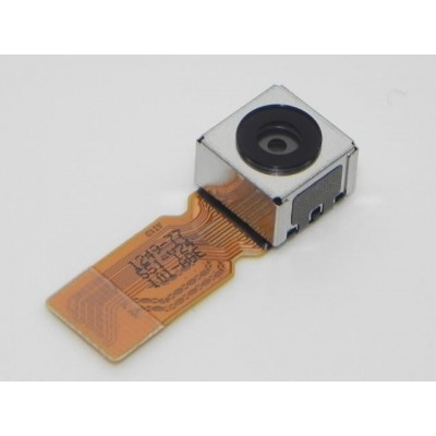 Sony Xperia P - 8MP دوربین گوشی موبایل سونی