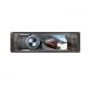 Maxeeder MX-3275 Car Audio پخش کننده خودرو مکسیدر