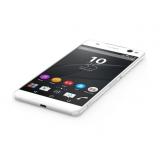 Sony Xperia C5 Ultra Dual SIM قیمت گوشی سونی