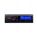 Maxeeder MX-2705 Car Audio پخش کننده خودرو مکسیدر