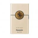 Panasonic ES518N ماشین اصلاح صورت پاناسونیک