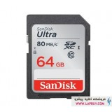 SanDisk Ultra UHS-I U1 Class10 SDXC - 64GB کارت حافظه