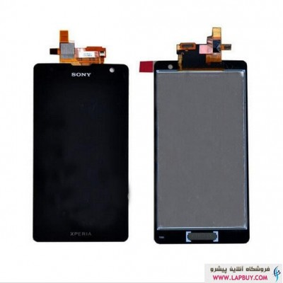 Sony Xperia TX تاچ و ال سی دی گوشی موبایل سونی