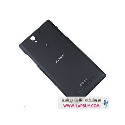 Sony Xperia C3 قاب پشت گوشی موبایل سونی