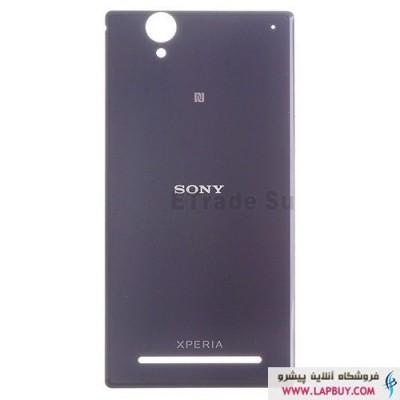 Sony Xperia T2 Ultra قاب پشت گوشی موبایل سونی