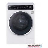 LG Titan WT-L84NW Washing Machine - 8 Kg ماشین لباسشویی