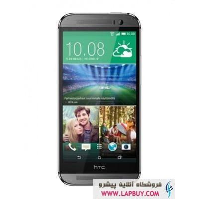 HTC One M8 EYE قیمت گوشی اچ تي سي