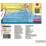 Gerdoo Software Pack No. 23 مجموعه نرم افزاری گردو