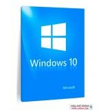 Windows 10 32 and 64 bit سیستم عامل