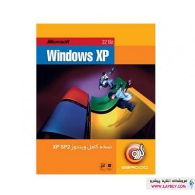 Microsoft Windows XP SP2 سیستم عامل ویندوز